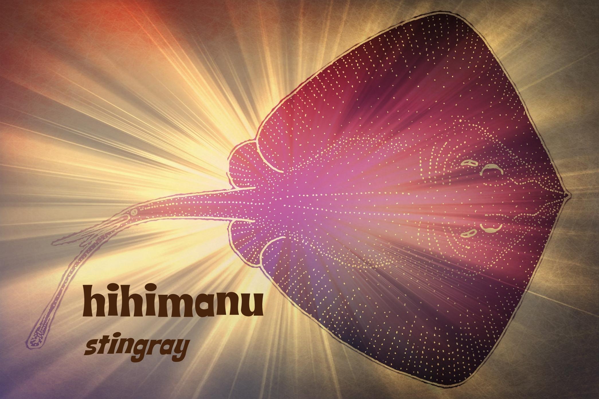 hihimanu
